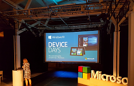 Windows 10 Device Day в г.Санкт-Петербург